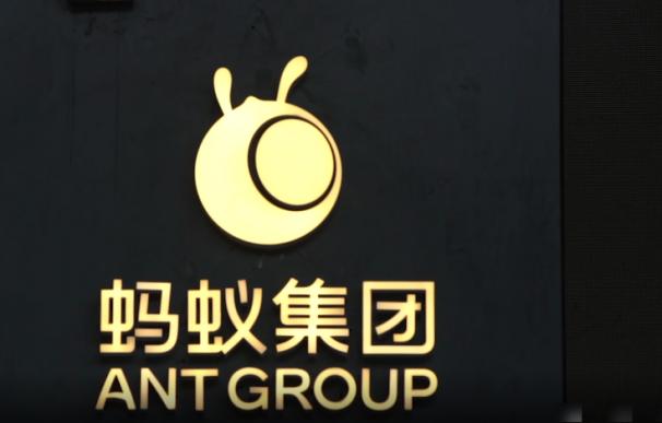 Ant Group se convertirá esta semana en el mayor 'banco' cotizado.