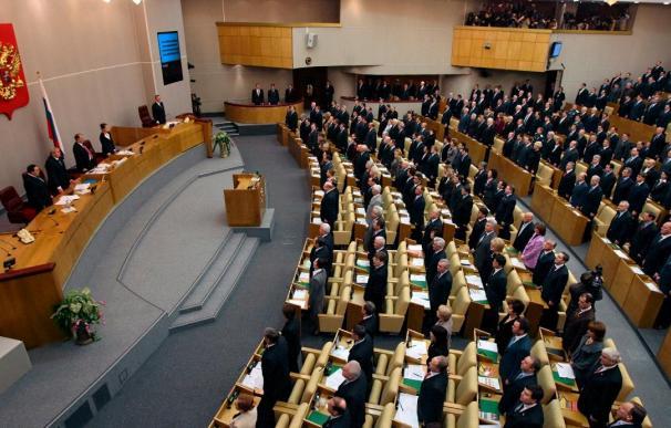 La Duma ratifica el acuerdo ruso-venezolano de protección de inversiones