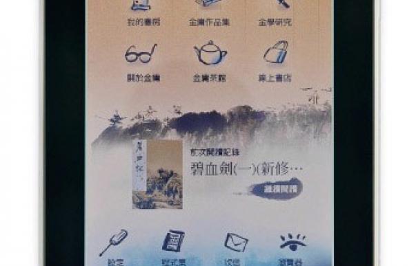 Koobe presenta nuevo e-book