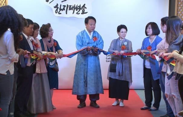 """Comienza el segundo Festival de Cultura Coreana para mostrar """"la excelencia"""" de este país"""