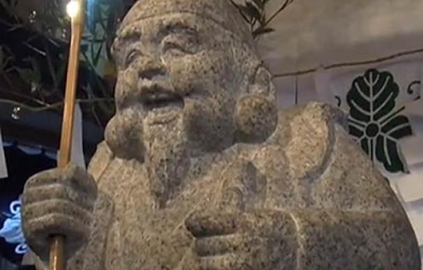 Ebisu, dios japonés de la fortuna en Osaka (Japón)