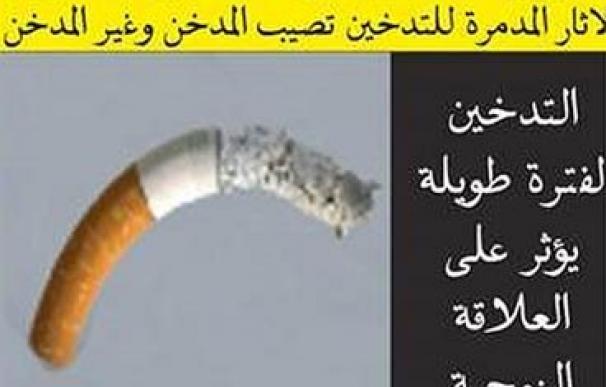 """El Ministerio de Sanidad de Egipto ha puesto en marcha la campaña del """"cigarrillo impotente"""""""