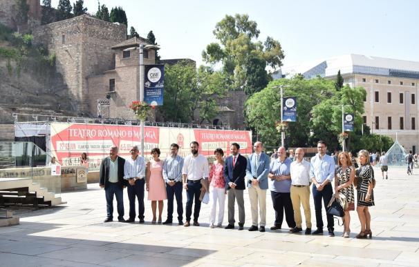 Pérez dice que el PSOE en el Ayuntamiento se renueva con el objetivo de conseguir el cambio en la Alcaldía