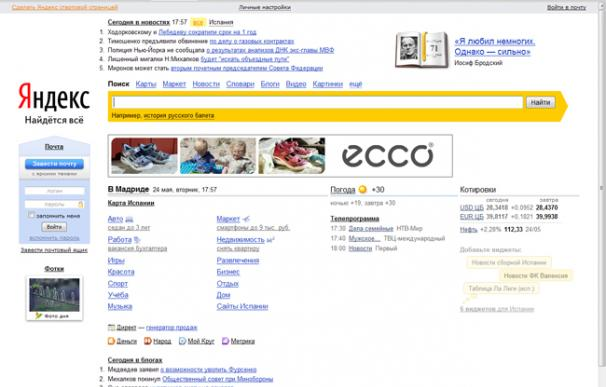 Yandex está considerado el Google ruso