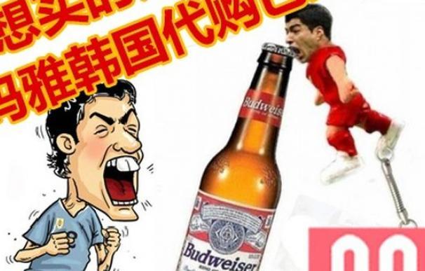 Luis Suárez, imagen de abrebotellas en China