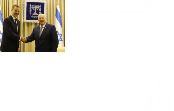 El Rey se reúne con el presidente de Israel antes del funeral por Simon Peres