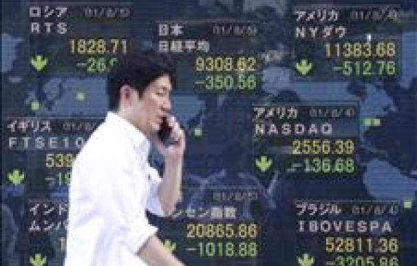 El Nikkei cae tras seis sesiones consecutivas de ganancias
