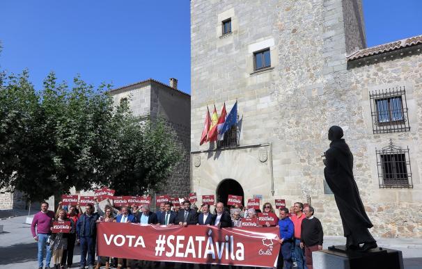 La Diputación de Ávila se suma a la candidatura para dar nombre al nuevo modelo de Seat