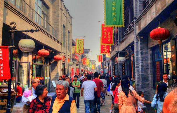 PEKÍN (CHINA)