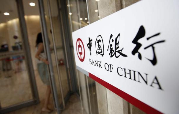 China aprueba la creación de cinco nuevos bancos de propiedad privada