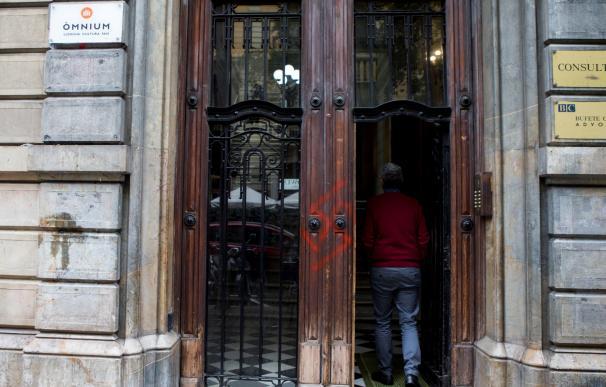 Puerta Omnium