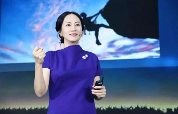 Meng Wanzhou, CFO de Huawei