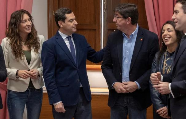 Moreno y Marín, rueda de prensa