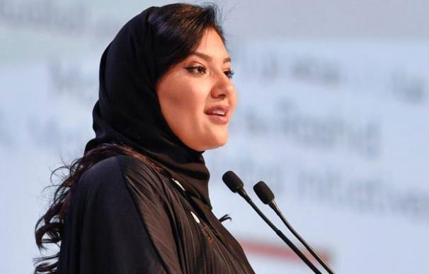 La princesa Reema Bint Bandar (Foto: Arab News)