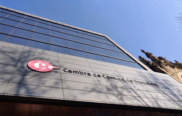 La Cámara de Barcelona./ EP