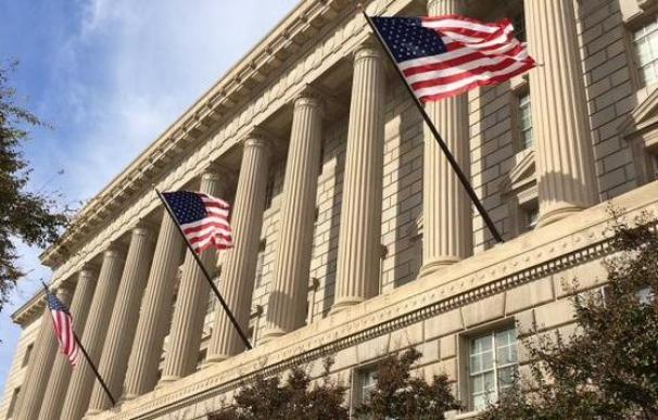 Departamento de Comercio de Estados Unidos. / U.S. Commerce Dept.