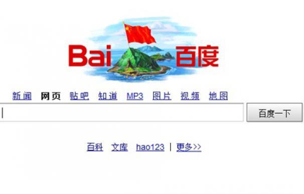 Baidu, el principal buscador en China, ha decorado su página de inicio con una imagen de una isla y su bandera