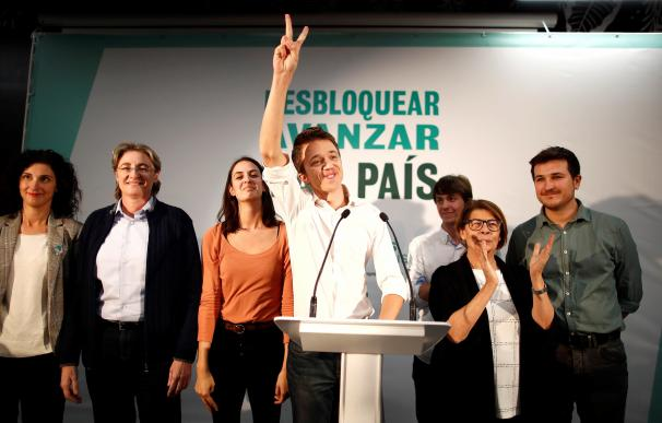 Íñigo Errejón, compareciendo tras conocerse los resultados del 10-N