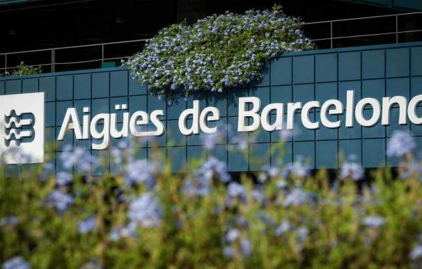 El Parlamento Europeo rechaza revisar la constitución de Aigües de Barcelona. / EFE