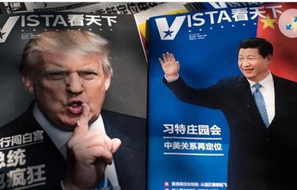 Primer cara a cara Trump Xi Linping