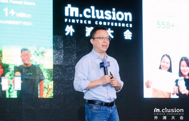 Eric Jing es el presidente ejecutivo de Ant Group.