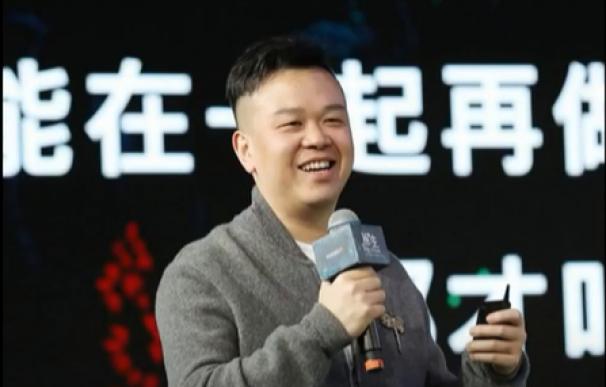 Lin Qi, el multimillonario productor de Netflix que murió tras ser envenenado por un compañero.